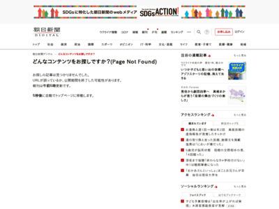 サイボウズ、大規模向けグループウェアの最新版、オプションを無償で提供 – 朝日新聞