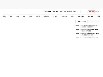 サイボウズとブイキューブ、No.1のグループウェアとウェブ会議が機能連携 – 朝日新聞