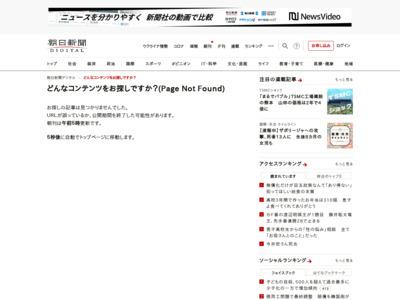 サイボウズ、海外事業とクラウドサービスの強化を発表、米国再進出へ – 朝日新聞