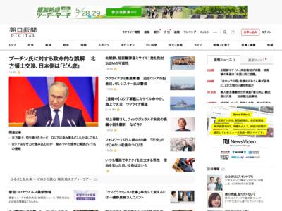 http://www.asahi.com/politics/update/0919/TKY201209190746.html