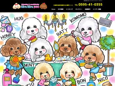 Red★STAR犬舎