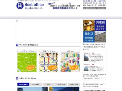 貸事務所は大阪