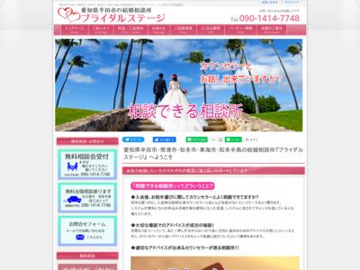 【制作実績】ロゴ&ヘッダー画像制作中! - ホームページ簡単 ...