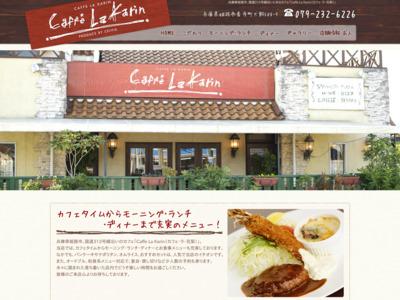 Caffe La Karin