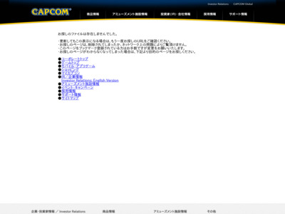 http://www.capcom.co.jp/bbsr/