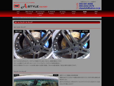 A-STYLE FACTORY