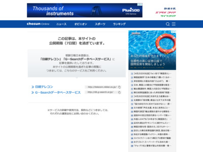http://www.chosunonline.com/site/data/html_dir/2012/08/25/2012082500604.html