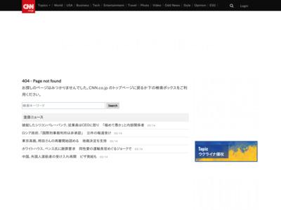 航空貨物に爆発物、費用は「35万円」 アルカイダ – CNN Japan