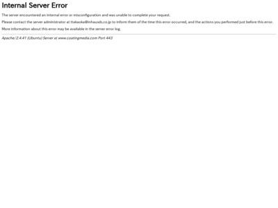 塗るということの規範(18) 中嶋徹 – ペイント&コーティングジャーナル CoatingMedia Online