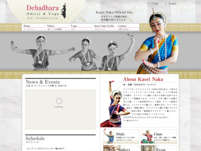 Debadhara Yoga and Odissi