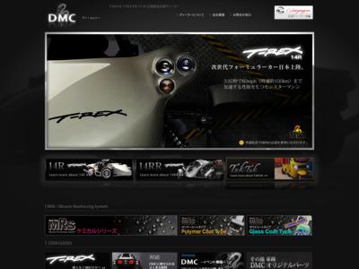 t-rexのページ