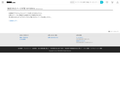 http://www.dmm.com/donation_kumamoto/
