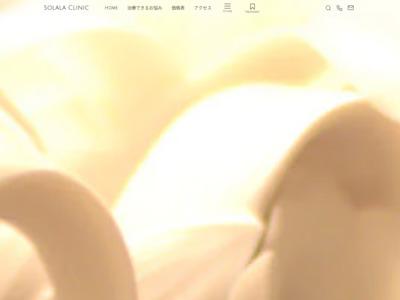 若返り,たるみ治療は仙台の美容皮膚科