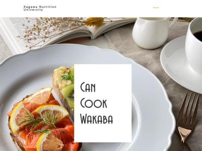 女子栄養大学 坂戸キャンパス/第37回若葉祭