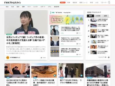 http://www.fnn-news.com/news/headlines/articles/CONN00233630.html