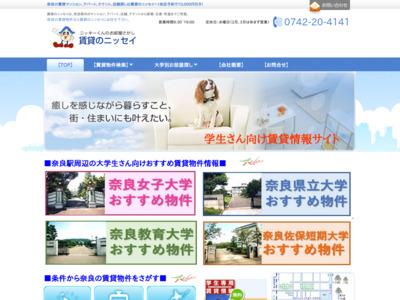 奈良市の賃貸情報