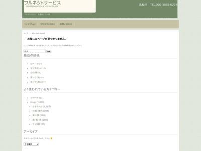 http://www.furunet.jp/cp-bin/blogn/index.php?e=2437