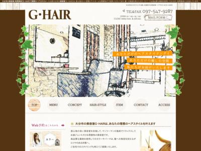 大分市の美容室・ヘアサロン【G・HAIR】
