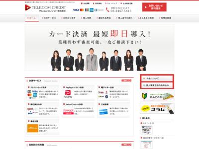 学習塾 学舎