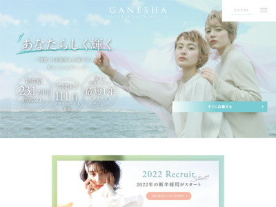 GANESHA (ガネイシャ)