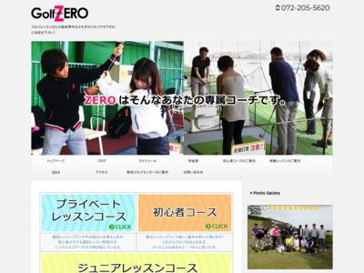 大阪堺市で人気のゴルフスクール【Golf club ZERO】