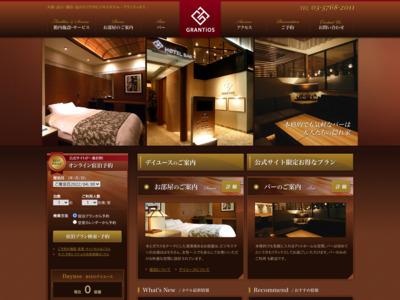【公式サイト】HOTEL BAR GRANTiOS (グランティオス)   大森・品川・蒲田・品川エリアのビジネスホテル
