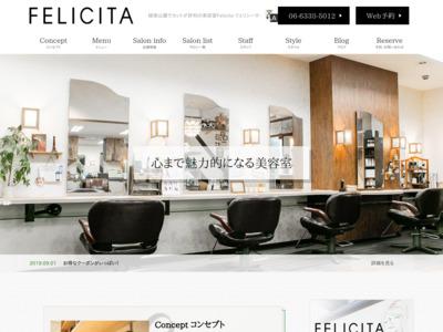 felicita(フェリシータ)
