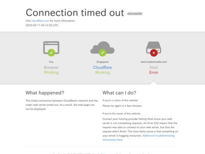 週刊ホテルレストランHOTERES WEB