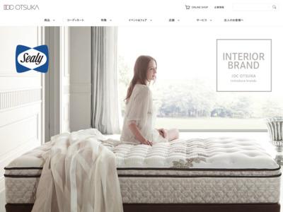 家具・インテリアの総合企業 IDC大塚家具 公式サイト