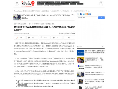 http://www.itmedia.co.jp/promobile/articles/1208/08/news099.html