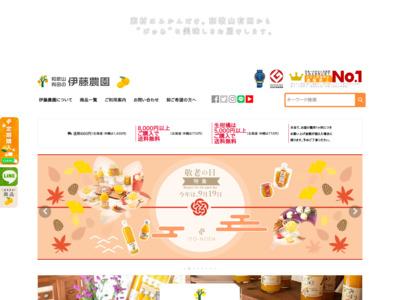 みかんジュースは100%ピュアジュース 和歌山県有田の伊藤農園