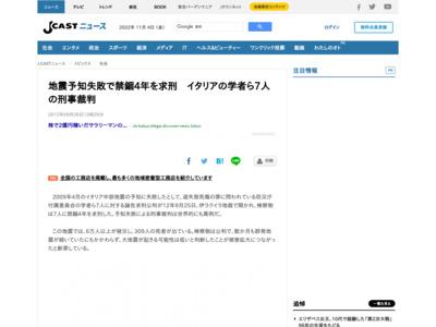 http://www.j-cast.com/2012/09/26147716.html