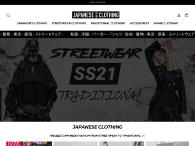 Japanese-style.com