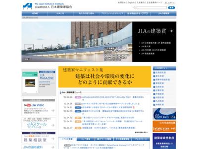 日本建築家協会