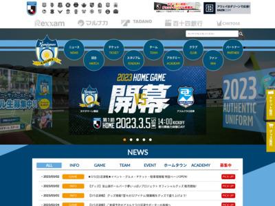 カマタマーレ讃岐 - Official Web Site