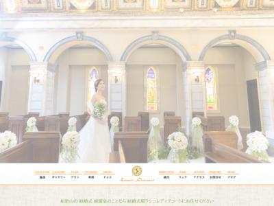 和歌山県の結婚式場はラシュレディアコート