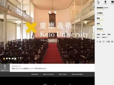 慶應義塾大学 矢上キャンパス