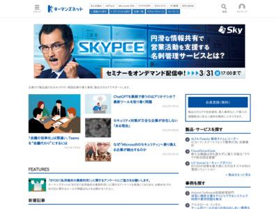 http://www.keyman.or.jp/nw/20061276/