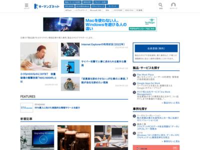 ネオジャパン、グループウェアの新版でWeb会議機能などを搭載 – キーマンズネット