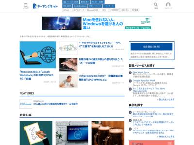 NetSpring、認証サーバの新版で2要素認証機能をAzure版にも装備 – キーマンズネット
