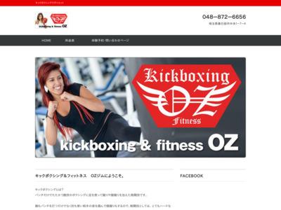 キックボクシング&フィットネスOZ