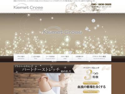 Kismet Cross / キスメットクロス