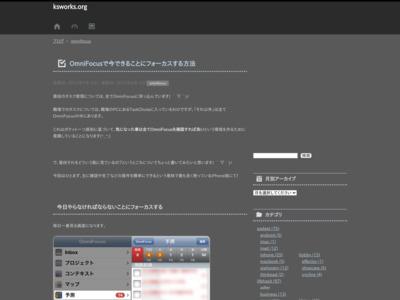 http://www.ksworks.org/2012/07/my-omnifocus-workflow.html