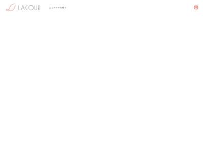 Restaurant LaCour