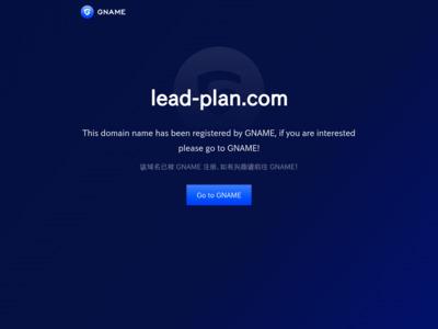 リードプラン売買不動産専門サイト
