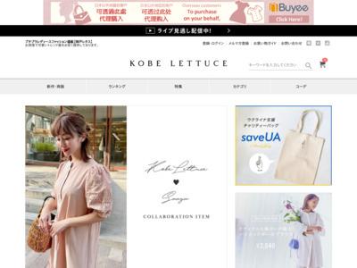 神戸レタス【公式サイト】 安くて可愛いレディースファッションアイテム通販サイト
