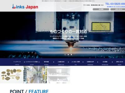 リンクスジャパン株式会社