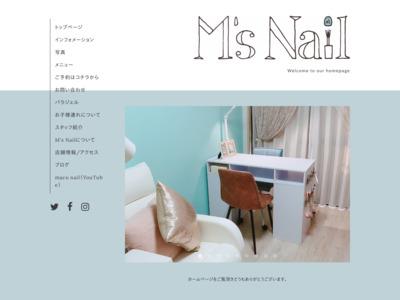 ネイルデザインも伊丹市ネイルサロンmaco nailにお任せ!