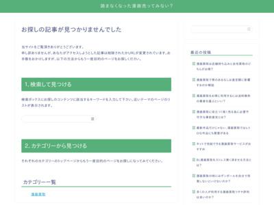 漫画全巻買取専門館