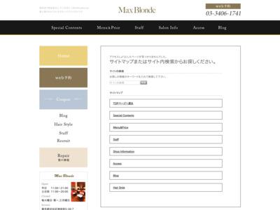 http://www.maxblonde.com/staff/hirasawa.html